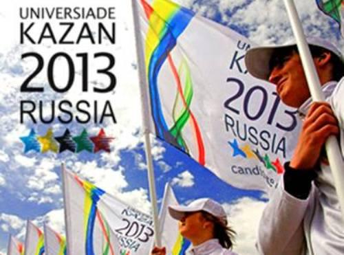 Карачаево-Черкесию на Универсиаде в Казани представят 5 спортсменов – членов сборной России по национальной борьбе