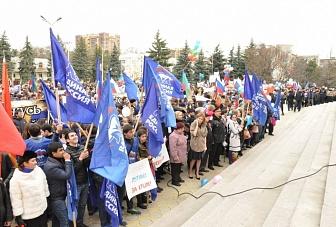 Жители Карачаево-Черкесии отметили вторую годовщину вхождения Крыма в Россию