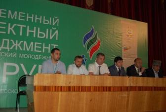 """В Карачаево-Черкесии стартовал региональный молодежный форум «Современный проектный менеджмент"""""""