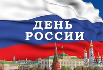 Глава Карачаево-Черкесии Рашид Темрезов поздравил всех жителей республики с Днем России