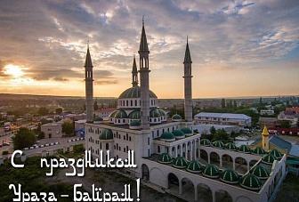 Рашид Темрезов поздравил мусульман Карачаево- Черкесии с праздником Ураза-Байрам